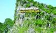 Di sản thiên nhiên thế giới Phong Nha - Kẻ Bàng: Giá trị nổi bật địa chất,...